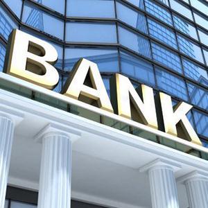 Банки Неверкино