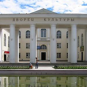Дворцы и дома культуры Неверкино