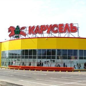 Гипермаркеты Неверкино