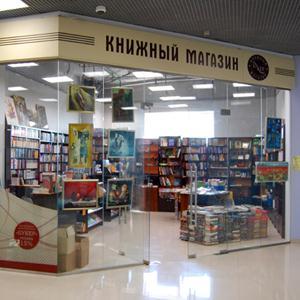 Книжные магазины Неверкино
