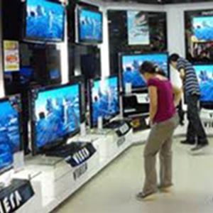 Магазины электроники Неверкино