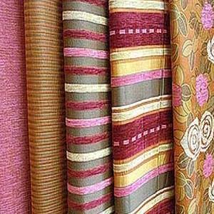 Магазины ткани Неверкино