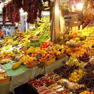Рынки Неверкино
