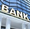 Банки в Неверкино