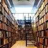 Библиотеки в Неверкино