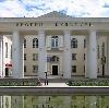 Дворцы и дома культуры в Неверкино
