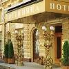 Гостиницы в Неверкино