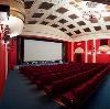 Кинотеатры в Неверкино