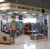 Книжные магазины в Неверкино