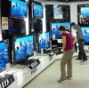 Магазины электроники в Неверкино