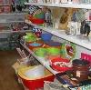 Магазины хозтоваров в Неверкино