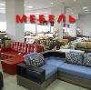 Магазины мебели в Неверкино