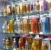 Парфюмерные магазины в Неверкино