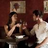 Рестораны, кафе, бары в Неверкино