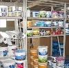 Строительные магазины в Неверкино