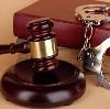 Суды в Неверкино