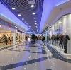 Торговые центры в Неверкино